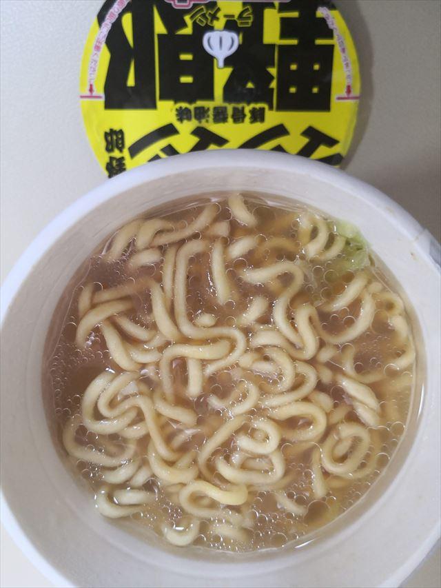 サンヨー食品から発売した野郎ラーメン第5弾のニンニクマシマシ野郎を実食レポート