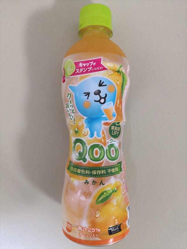 ミニッツメイドが果実感UPで発売したQooクーのみかん味を買った