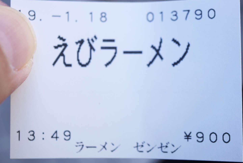 f:id:msutheki83:20190118135216j:plain