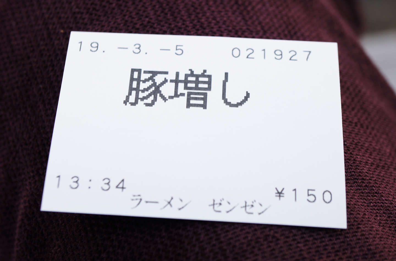f:id:msutheki83:20190305134022j:plain