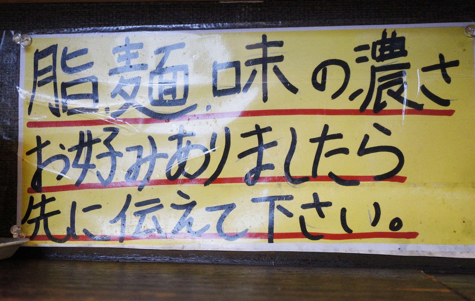 f:id:msutheki83:20190512180445j:plain