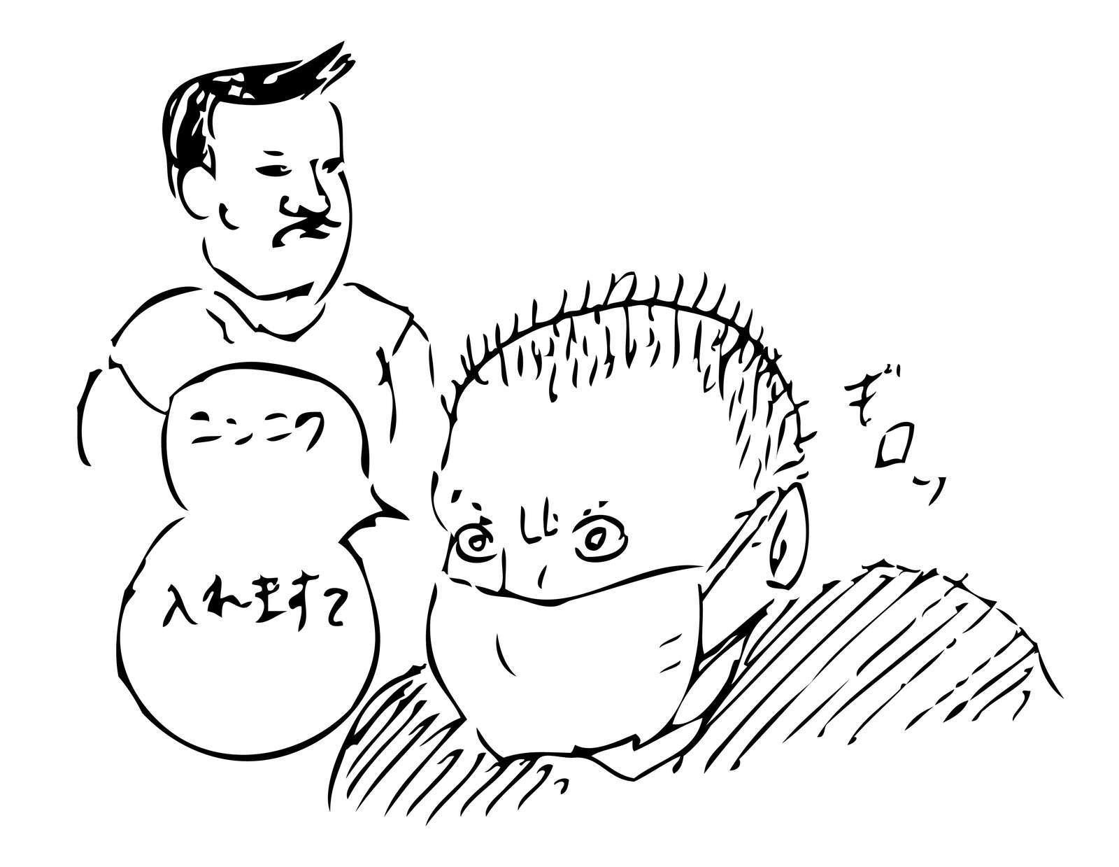 f:id:msutheki83:20190621184647j:plain