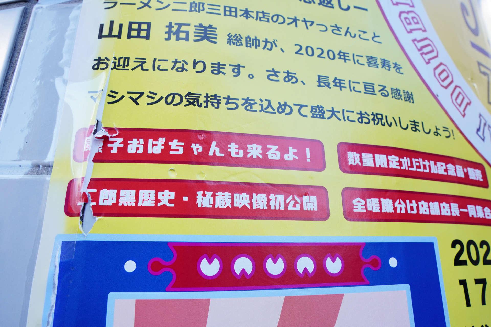 f:id:msutheki83:20191228100644j:plain