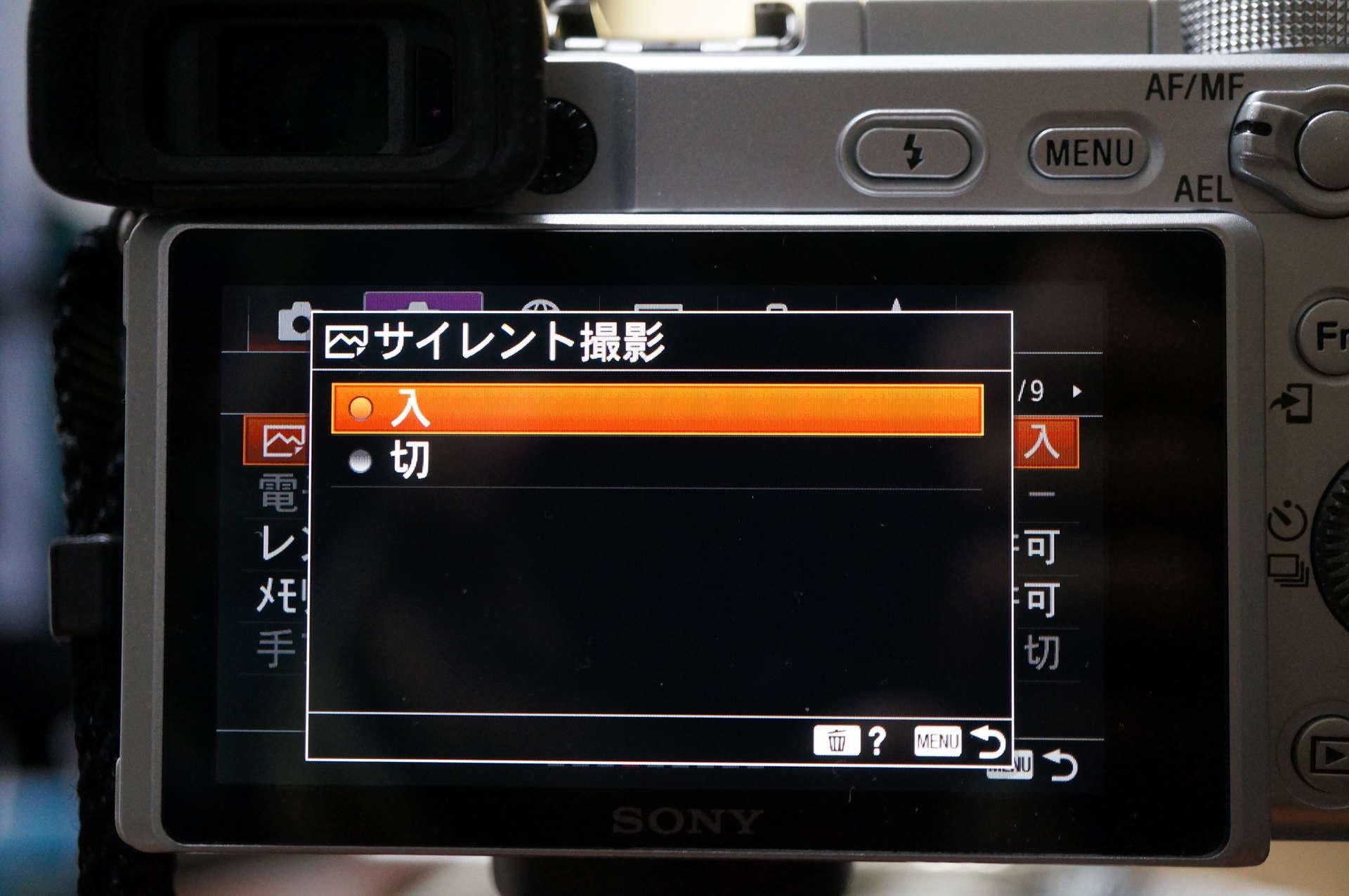 f:id:msutheki83:20200109213333j:plain