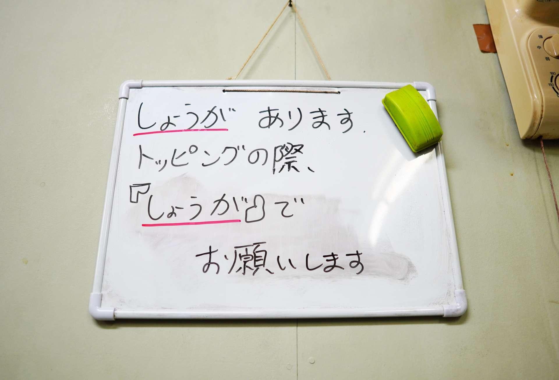 f:id:msutheki83:20200326062917j:plain