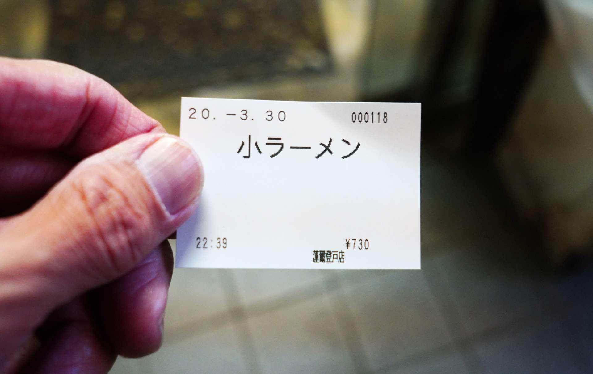 f:id:msutheki83:20200404034235j:plain