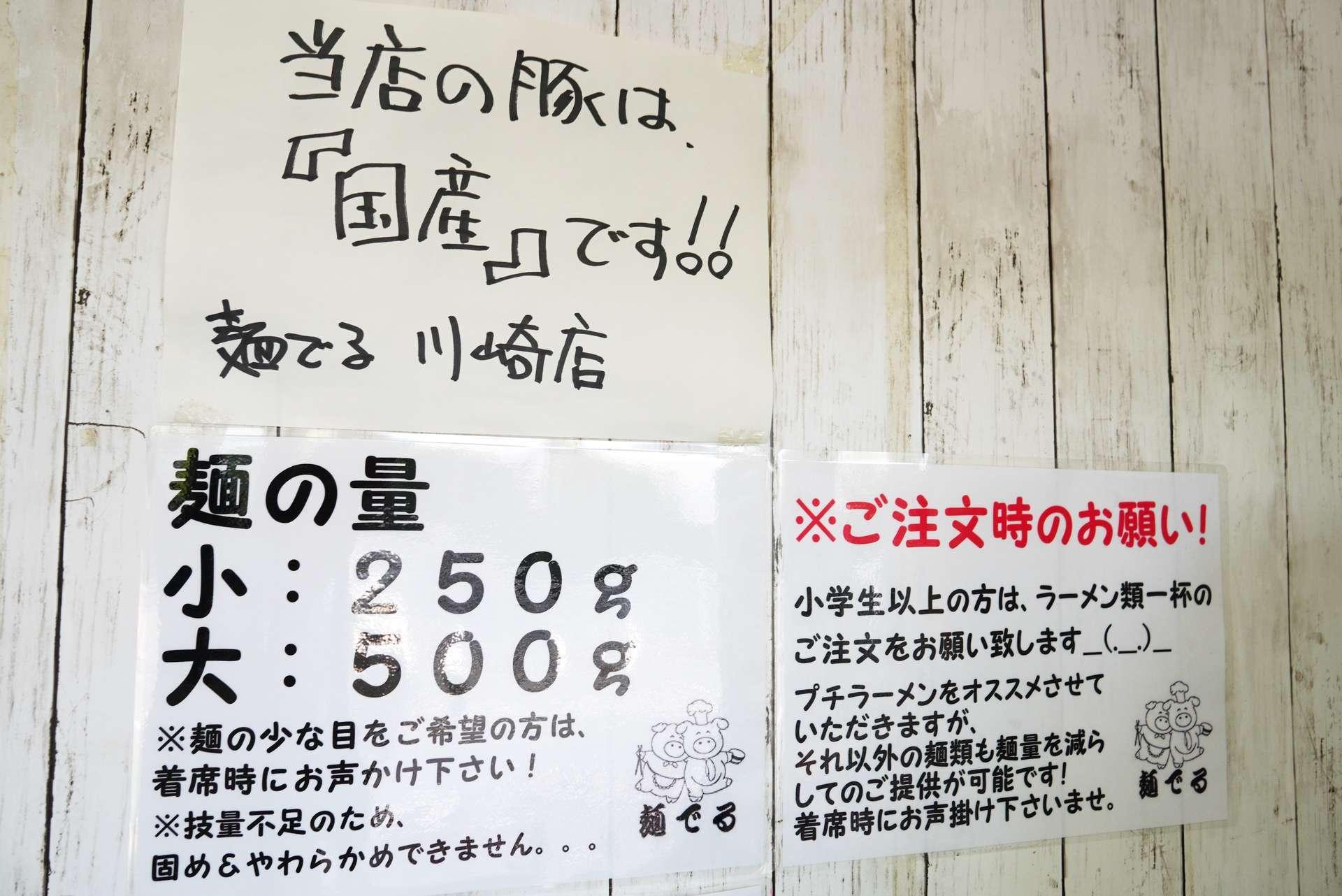 f:id:msutheki83:20200502085321j:plain