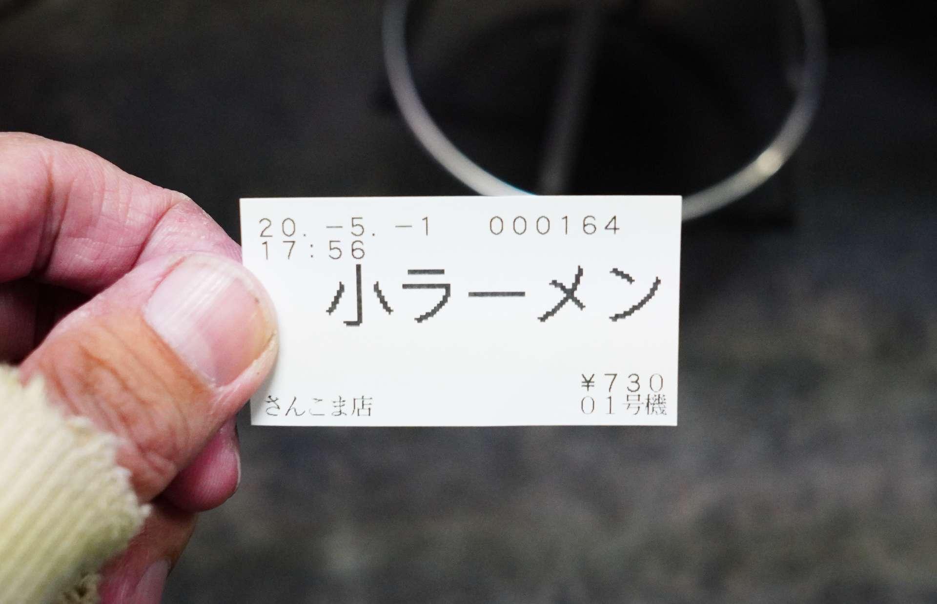 f:id:msutheki83:20200502095351j:plain