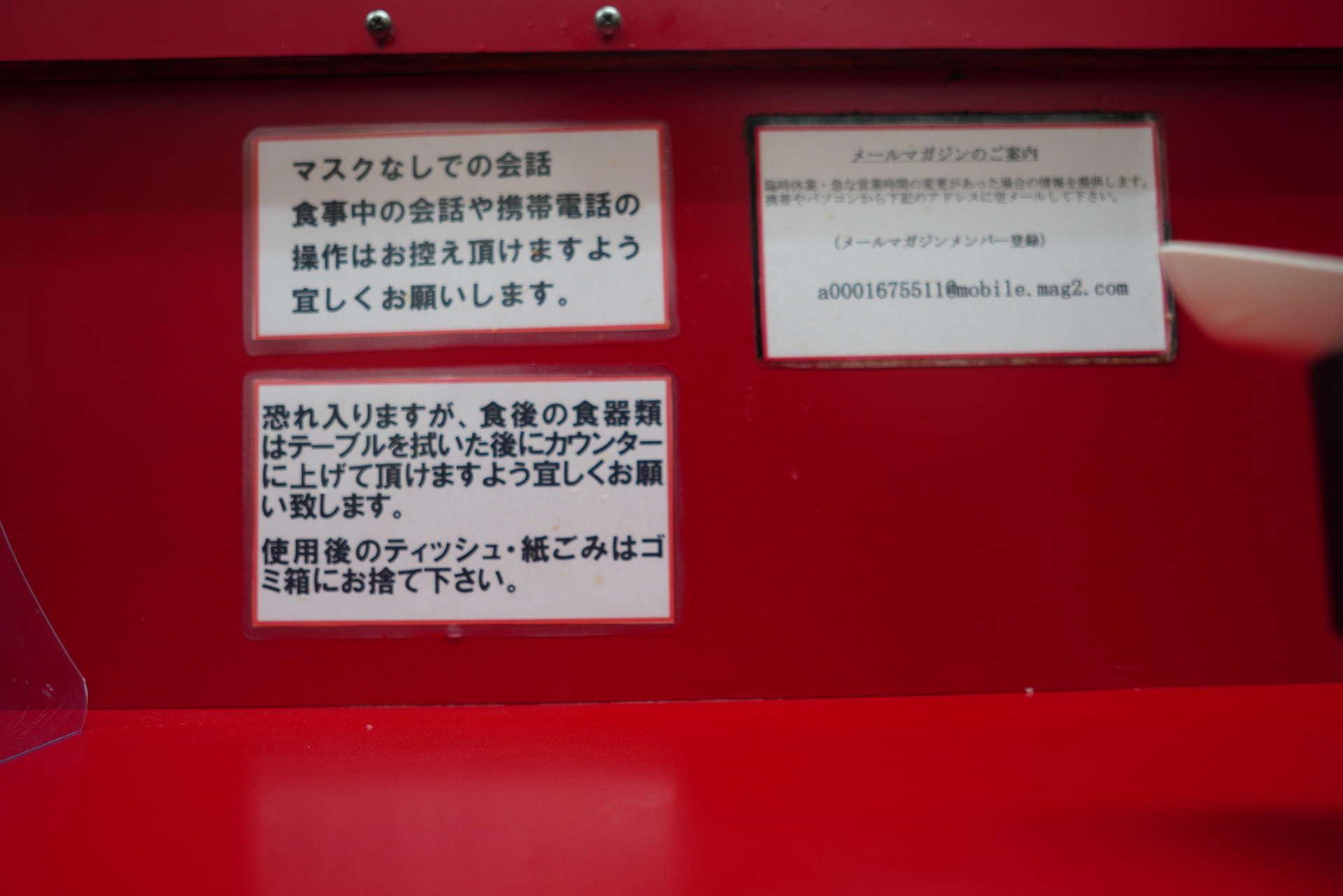 f:id:msutheki83:20200529214001j:plain