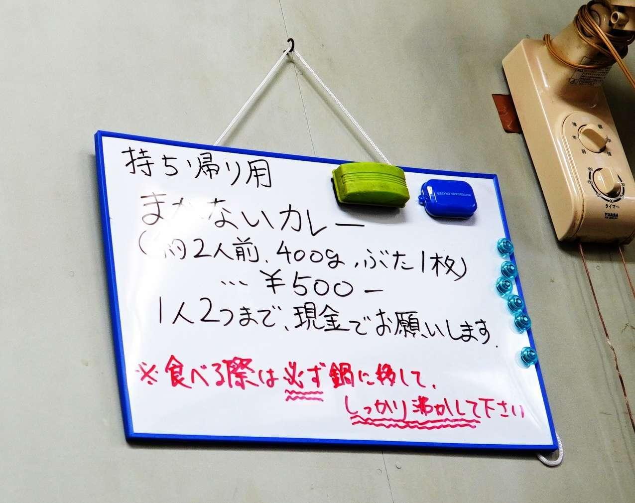 f:id:msutheki83:20200703213354j:plain
