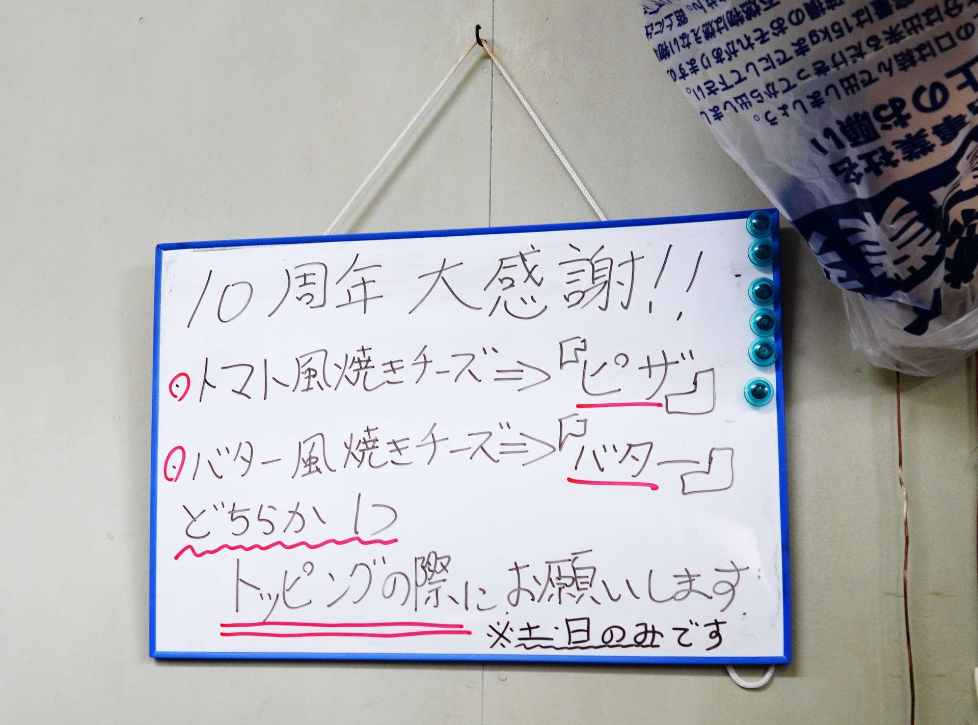 f:id:msutheki83:20201212122523j:plain