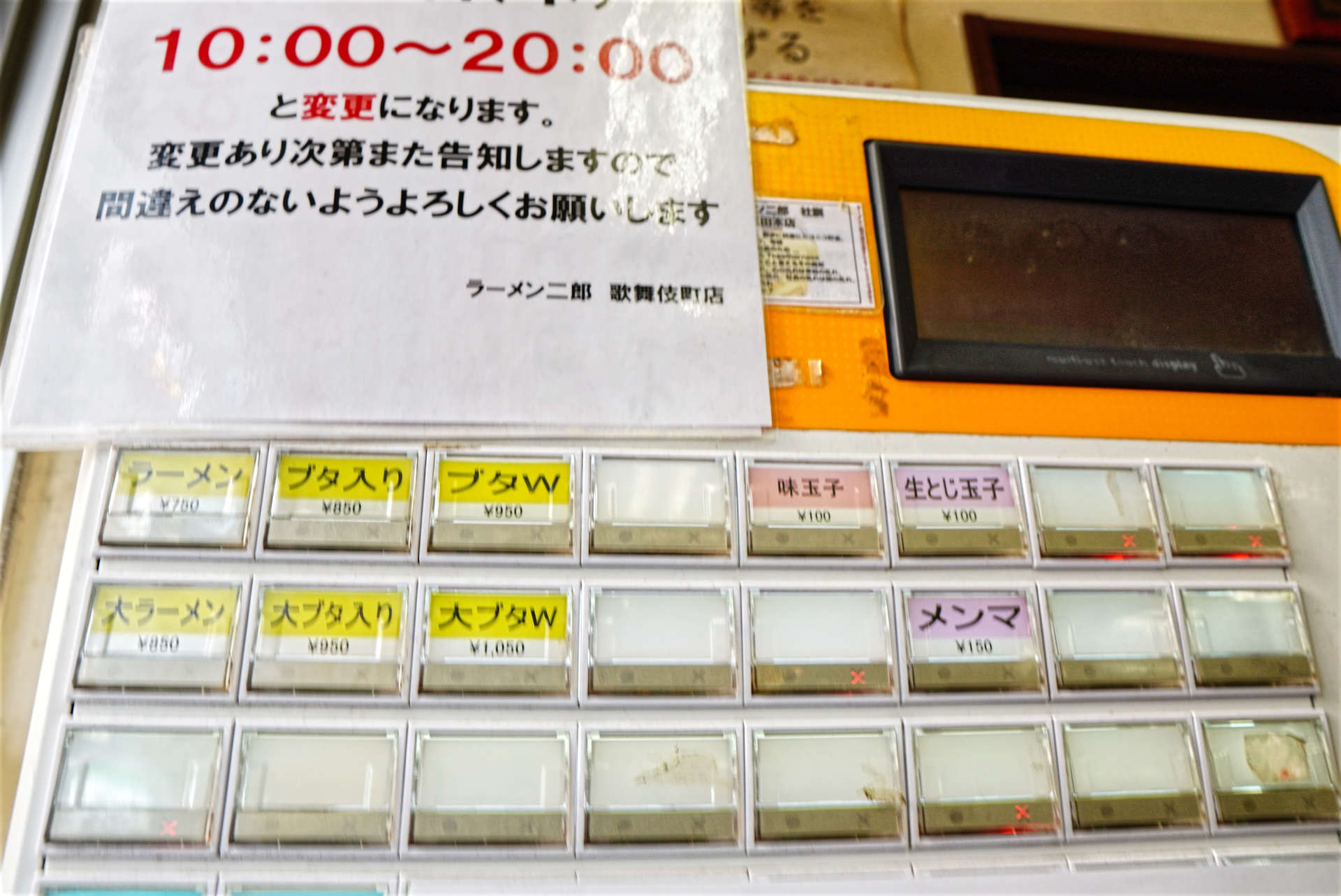 f:id:msutheki83:20210314124720j:plain