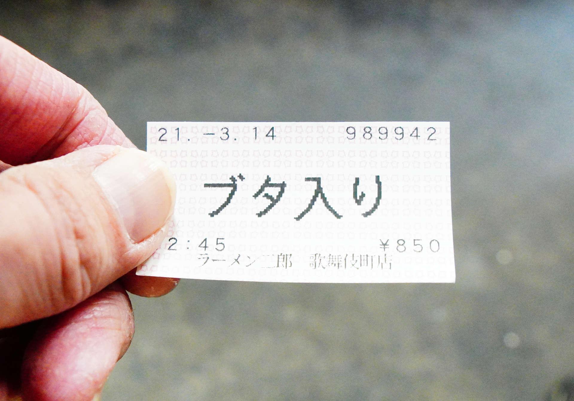 f:id:msutheki83:20210314125226j:plain