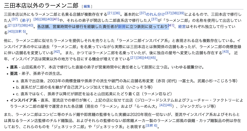 f:id:msutheki83:20210321211043p:plain