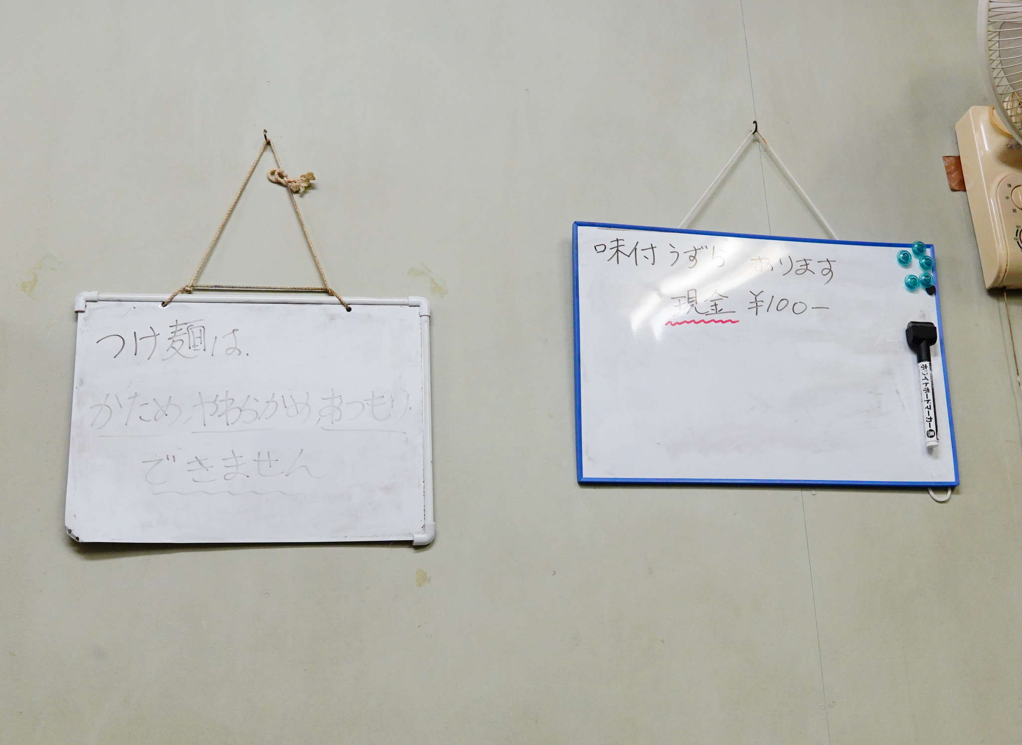 f:id:msutheki83:20210411181002j:plain