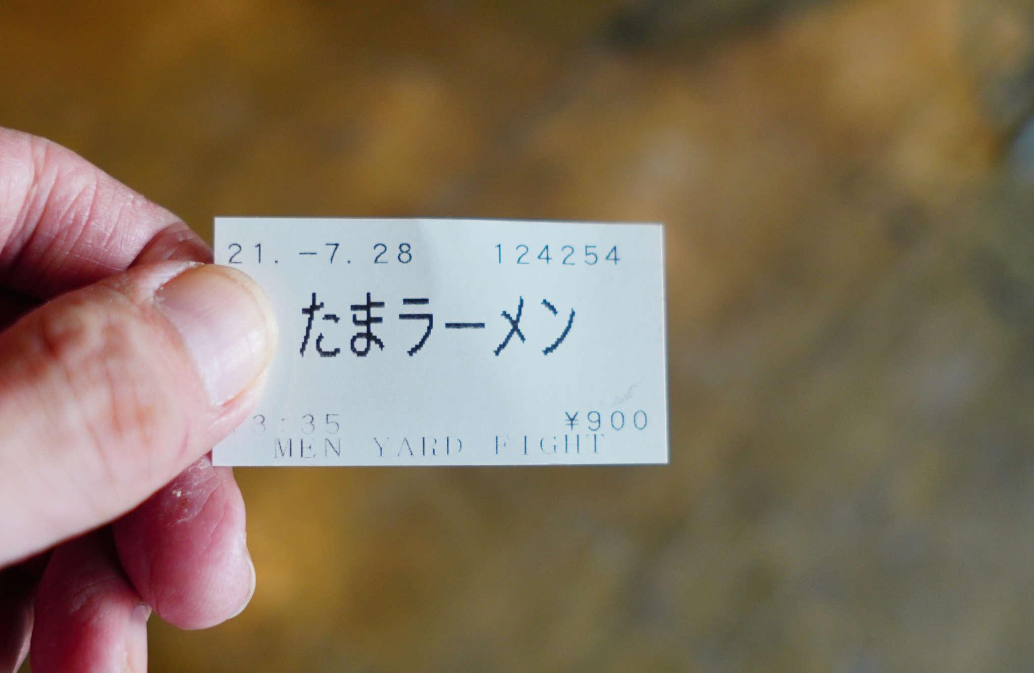 f:id:msutheki83:20210728134352j:plain