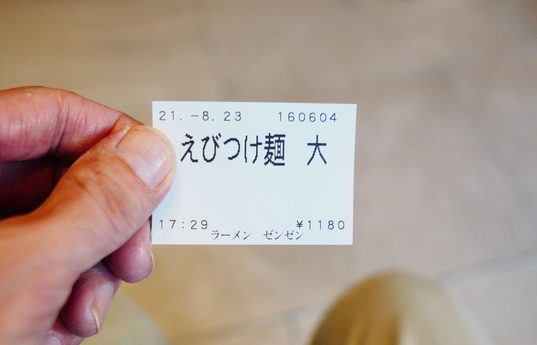 f:id:msutheki83:20210823173524j:plain