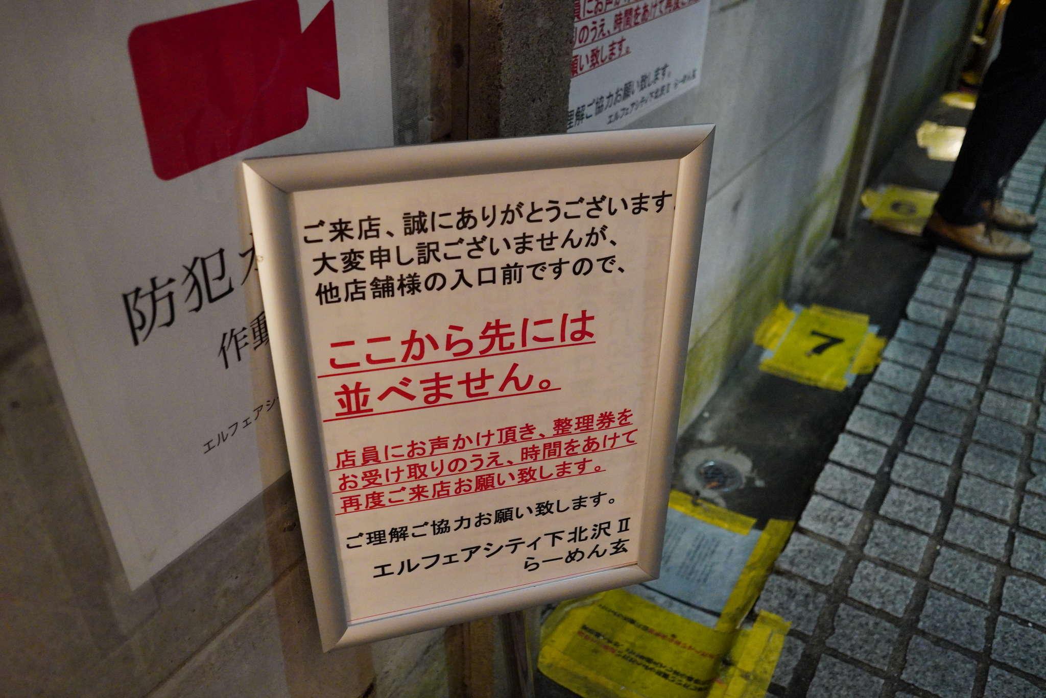 f:id:msutheki83:20210924190208j:plain