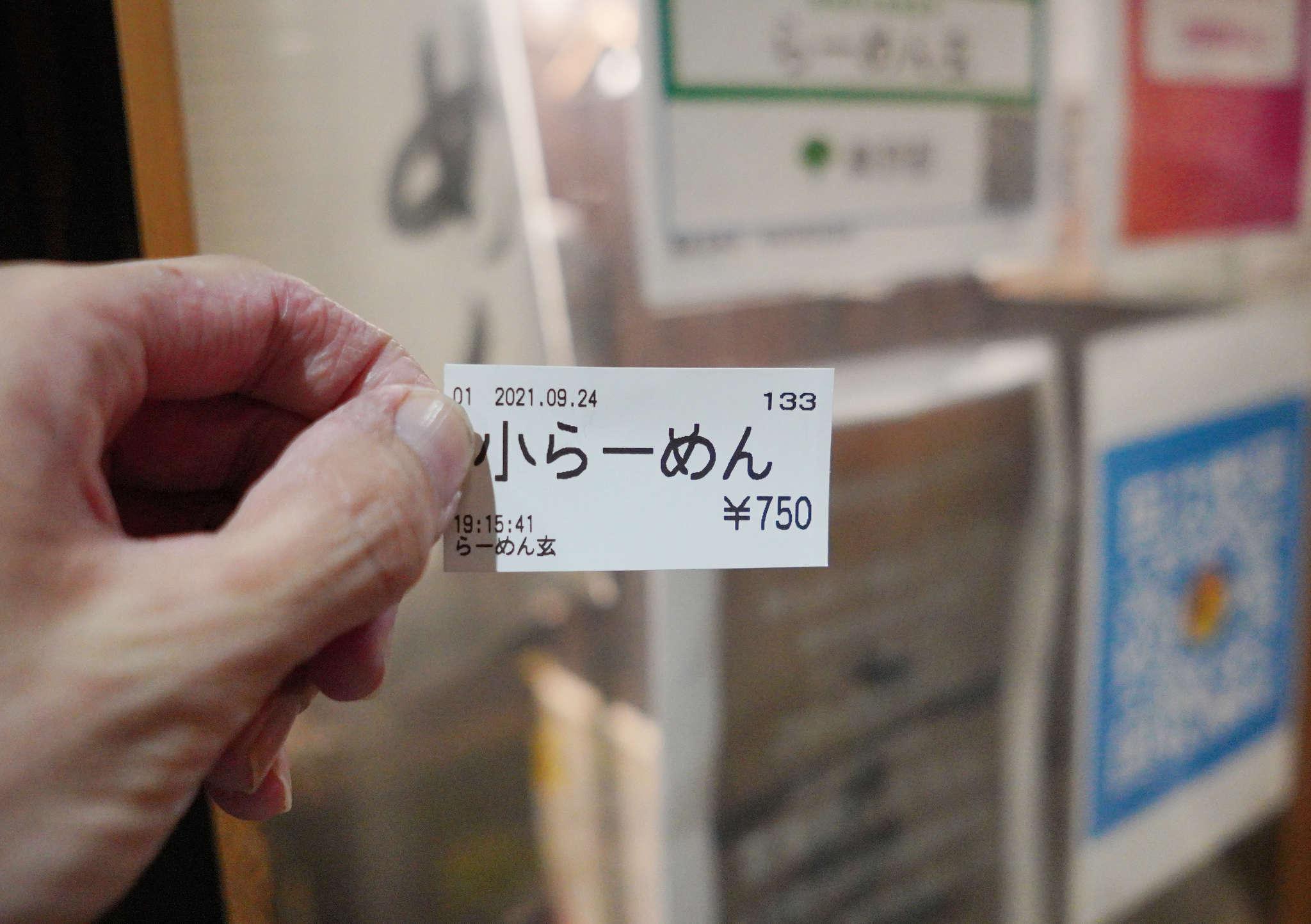 f:id:msutheki83:20210924191507j:plain