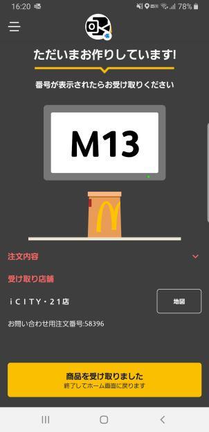 f:id:msx3:20191130210510j:plain