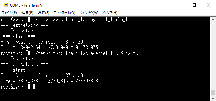 f:id:msyksphinz:20180127014822p:plain