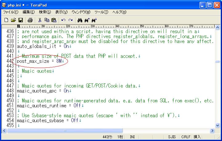 f:id:msystem:20110728133650j:image:w360:left