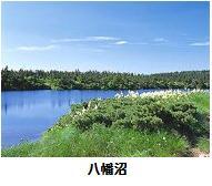 f:id:msystem:20110928112642j:image:right