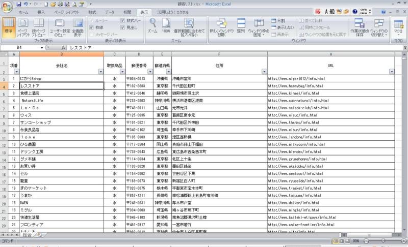 f:id:msystem:20111026165315j:image