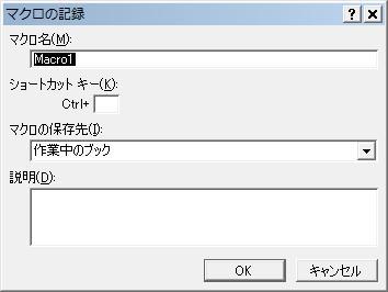 f:id:msystem:20111026165318j:image