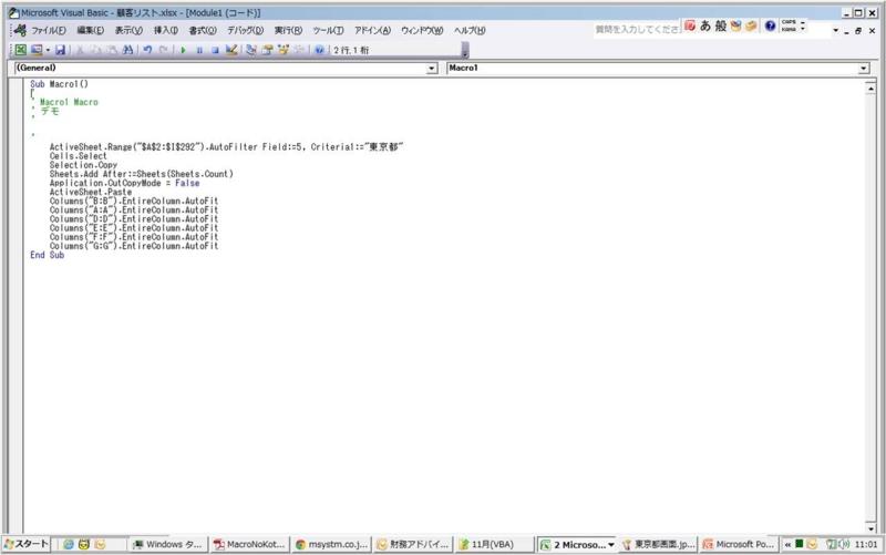 f:id:msystem:20111026165320j:image