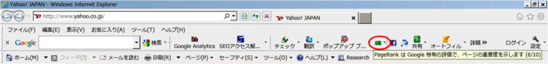 f:id:msystem:20120525175834p:image:left