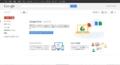 Googleドライブ・インストール画面