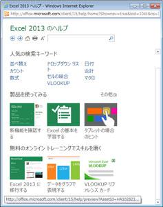 f:id:msystem:20120824145617j:image:w360:left