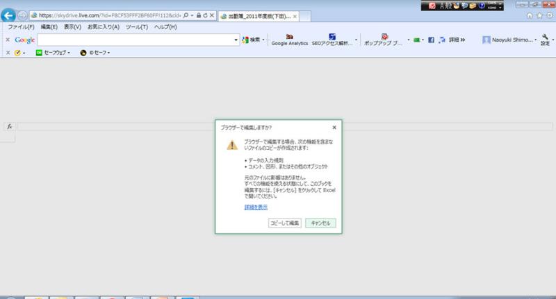 f:id:msystem:20120824145619j:image:w360:right