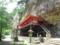 達谷窟毘沙門堂(西光寺)