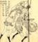 征夷大将軍坂上田村麻呂像