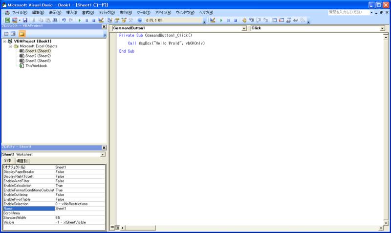 f:id:msystem:20130307164350j:image:w360