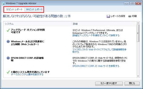 f:id:msystem:20130322143728j:image:w360:left