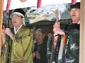 鎮守府八幡宮加勢蘇民祭
