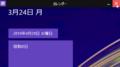 f:id:msystem:20140416101354j:image:medium:left
