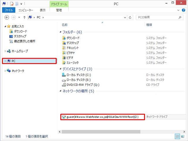 f:id:msystem:20140516175440j:image:w360