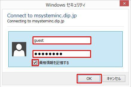 f:id:msystem:20140516175443j:image:w360
