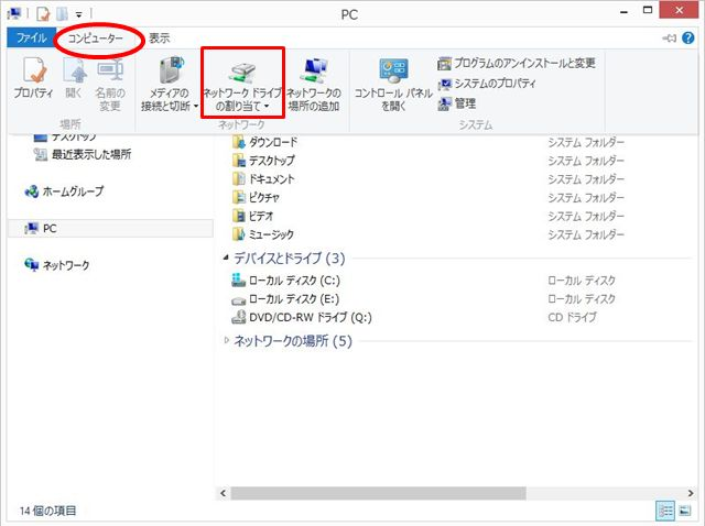 f:id:msystem:20140516175445j:image:w360