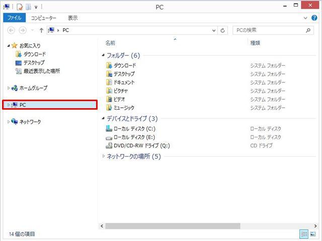 f:id:msystem:20140516175446j:image:w360