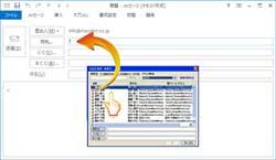 f:id:msystem:20140713164253j:image:w300:left
