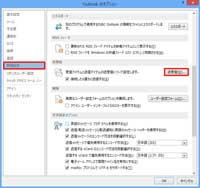 f:id:msystem:20140713164301j:image:w200:left