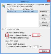 f:id:msystem:20140713164302j:image:w200:right