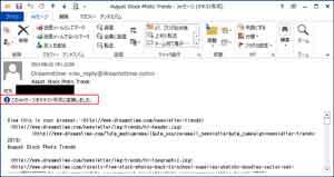 f:id:msystem:20140826111614j:image:w200:left
