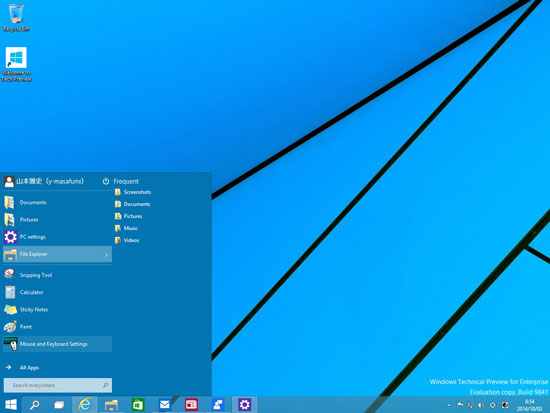 f:id:msystem:20141010171146j:image:w200:left