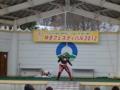 八幡平・安比ゆきフェスティバル「ヒーローショー:ガンライザー」